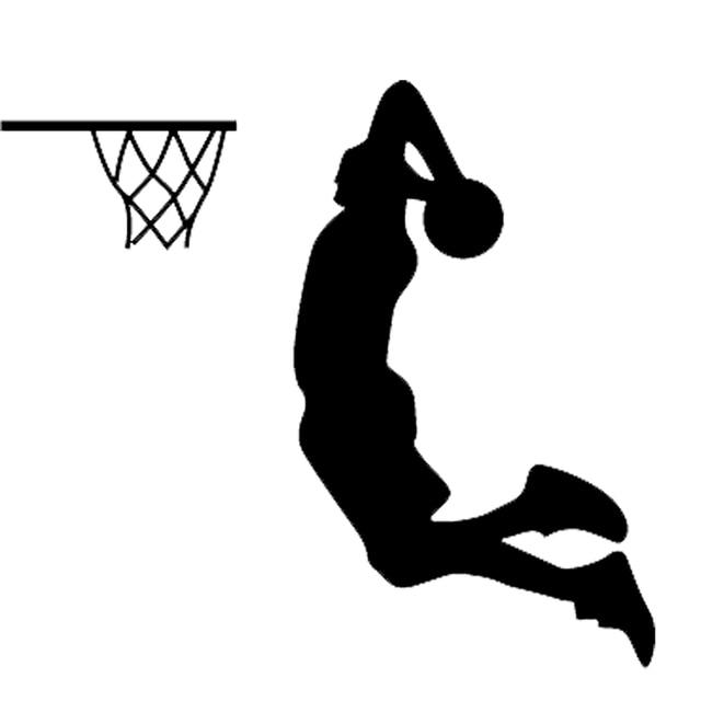 bedroom sofa playing basketball wall stickers basketball