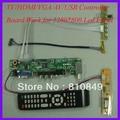 TV/HDMI/VGA/AV/USB/AUDIO LCD controller Board work for 1280x800 30Pin Lcd Panel
