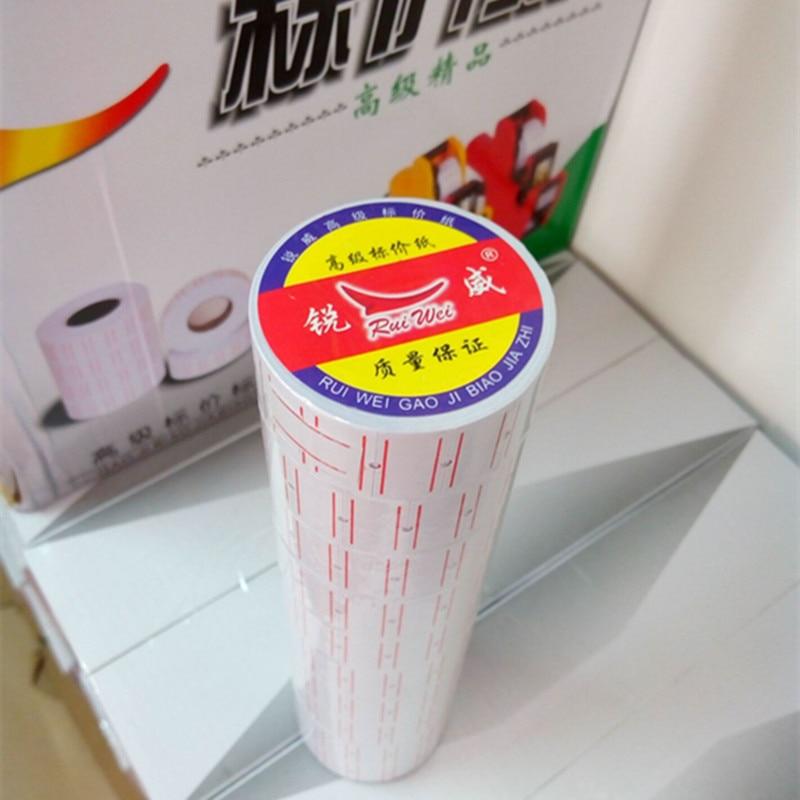 10roll/set supermarket price bar code printing paper 21.5mm*12mm*500sheet rolling paper for printing price labels