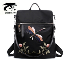Animal Dragonfly Women Backpack 2017 Woman Casual High Quality Oxford Backpacks School Bags For Girls Embroidery Flower Bagpack