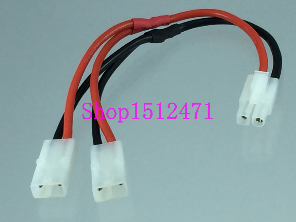 Tamiya Male to 2 Female Parallel Harness Battery Cable fr RC Car ...