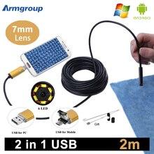 Armgroup Android Usb-камера Эндоскоп Золотой Змея Пробки 2 м Компьютер Android Телефоны 7 мм Эндоскопа USB Эндоскопическая Камера