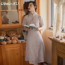 Ubei 2019Summer vintage Mandarin collar lace long cheongsam fashion flower buttons begonia mixed color Chinese style dress women