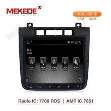 MEKEDE 8,4 дюймов 2 din android 9,1 2 + 32G Автомобильная dvd-навигационная система для VW Volkswagen TOUAREG 2011-2015, радио, wifi, четырехъядерный