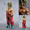 34cm Anime Dragon Ball Z Super Saiyan Son Gohan Action Figures Master Stars Piece Dragonball Figurine