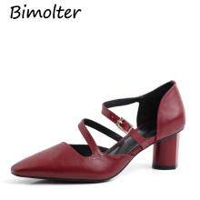 Bimolter Women Narrow Bank Buckle Shoes Thick High Square Toe Heels Pointed Pumps Fashion Lady Dress Footwear Female FC016