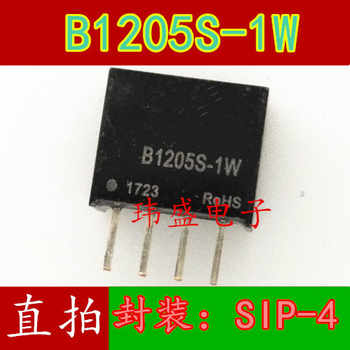 20pcs/lot B1205S-1W B1205S 1W DIP-4 12V to 5V DC-DC Isolated power module - DISCOUNT ITEM  13% OFF Electronic Components & Supplies