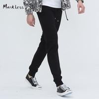 Markless Summer Fashion Slim Men S Harem Pants Male Thin Washed Pants Push Up Casual Drawstring
