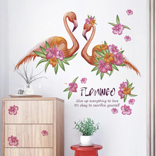 Colorful Flamingo Flower Floral Height Measure Wall Stickers Decals Growth Chart Living Room Bedroom Decal Pvc Mural Art