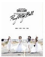 GIRLS DAY THE 2ND ALBUM - LOVE + PHOTOBOOK 96P +1 PHOTO CARD) Release Date 2015-7-8 KPOP морозильный шкаф love the snow 1 2 1 5 1 8