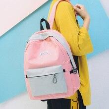 Menghuo Фирменная Новинка Лоскутные женские рюкзаки холст рюкзак для девочек рюкзак школьные рюкзаки для студента колледжа Mochila Feminina