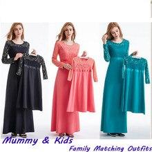 782a55e06efd9 Popular Kids Muslim Dress-Buy Cheap Kids Muslim Dress lots from ...