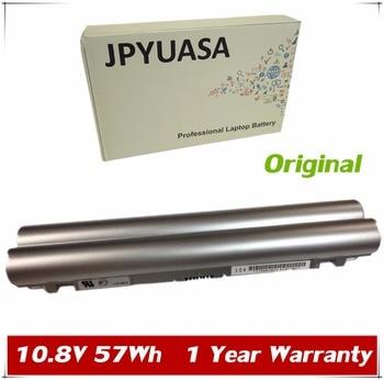7XINbox 10,8 V 5200mAh 57Wh батарея VGP-BPL18 VGP-BPS18 BPL18 BPS18 для Sony VPCW111XX VPCW115XW VPCW117XC VPC-W121AX/WZ