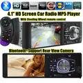 Novo 4.1 polegada TFT HD tela grande carro rádio leitor de áudio USB SD aux in 1080 P filme rádio w/controle remoto suporte câmera de Visão Traseira