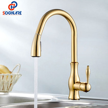 Gold Kitchen Faucet Pull Out Kitchen Mixer Swivel 360 Degree Faucet Taps For Kitchen Sink Faucet Hot Cold Copper Sink Tap Cranes kitchen faucet kitchen led tap sink mixer polished chrome brass double spouts 360 degree pull out