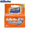 Gillette fusion lâminas de barbear originais para homens barba barbear lâmina 4 unidades/pacote