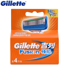 Original Gillette Fusion Shaving Razor Blades For Men Beard Shave Blade 4Pcs/Pack
