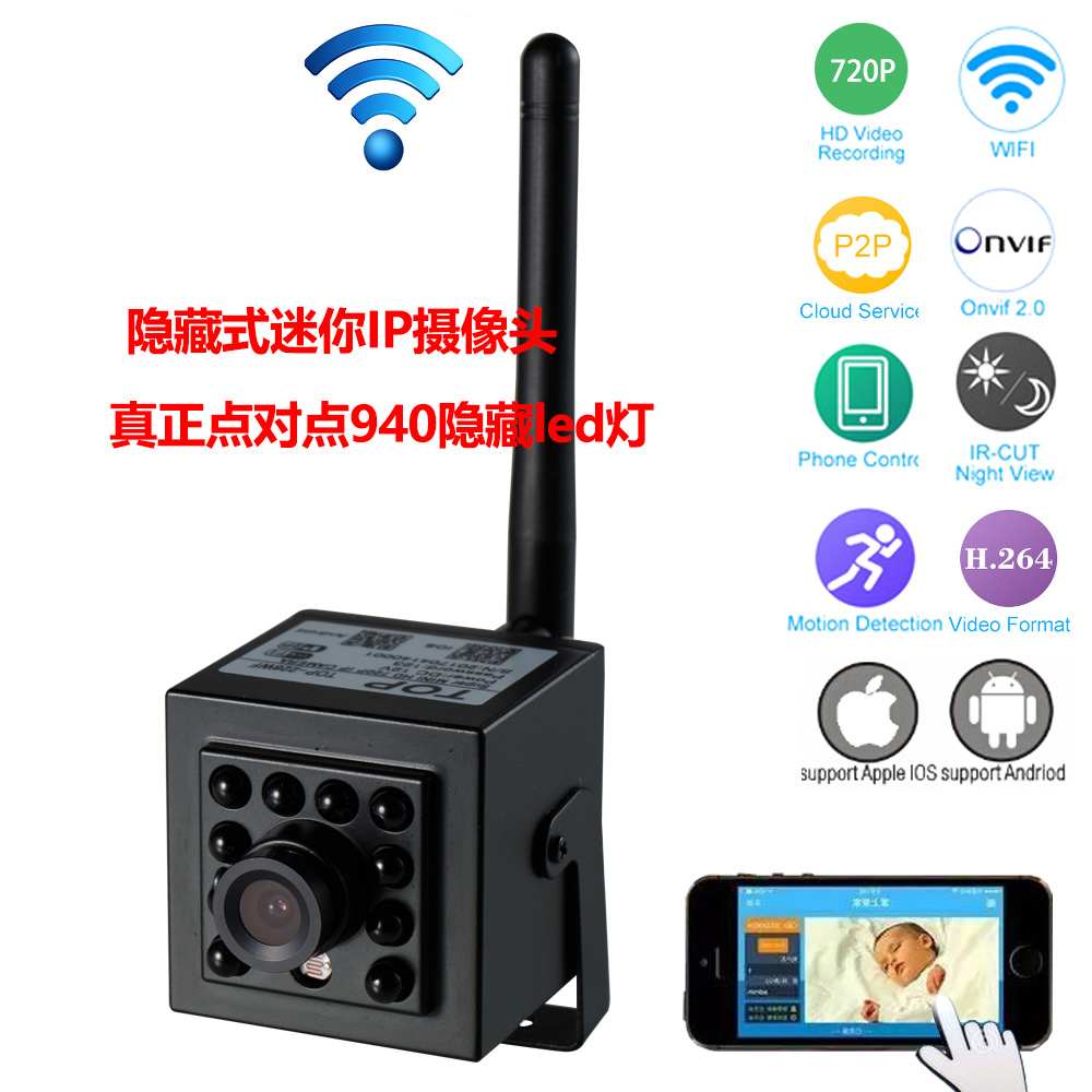 Mini P2P IP Camera With Genuine 940nm Invisible <font><b>LED</b></font> &#038; ONVIF2.0 for Network Recording Free App &#038; <font><b>CMS</b></font> software for Video Monitor