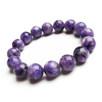 12.5mm Genuine Natural Purple Charoite Crystal Charm Bracelet Women Female Stretch Round Beads Charming Bracelet Just One