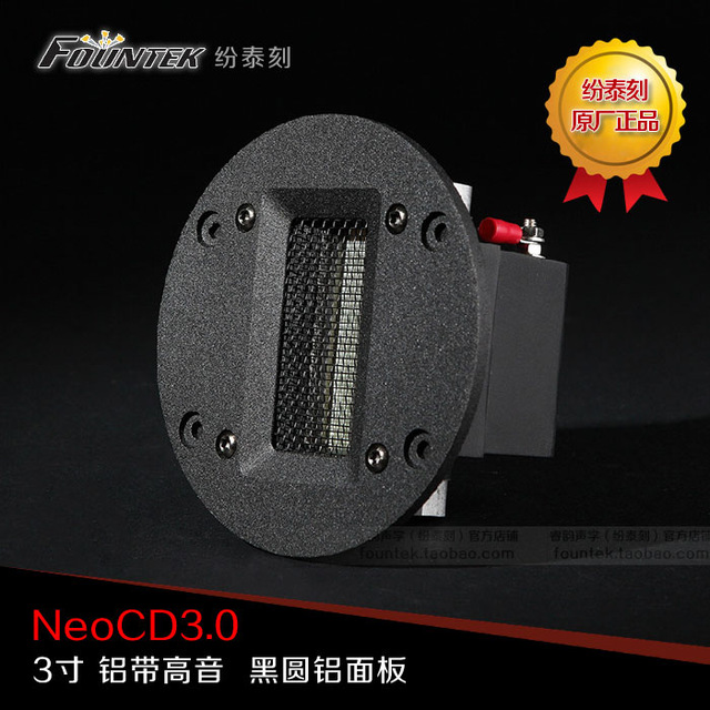 2 PCS D'origine Fountek NeoCD3.0 3 pouces En Aluminium Ruban Tweeter Haut-Parleur Unité Pilote 7ohm 17 W 1400-40000Hz D110mm Noir