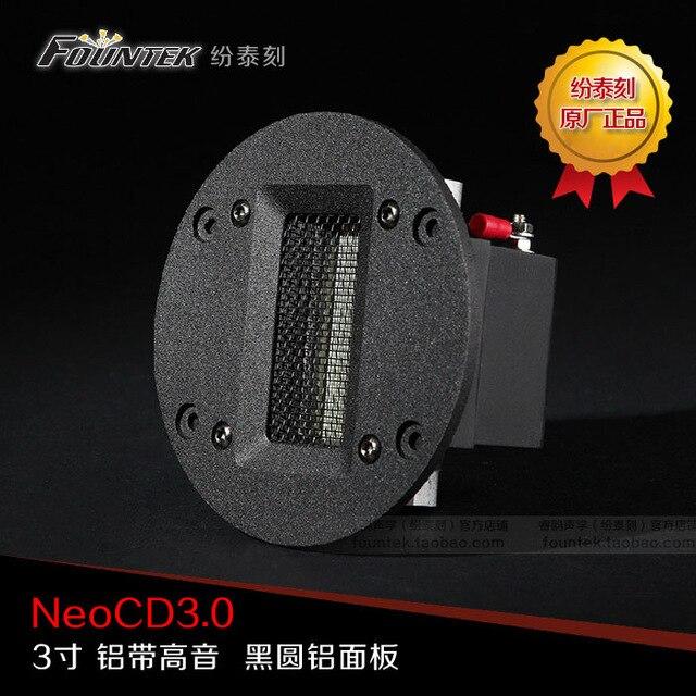 2PCS Original Fountek NeoCD3.0 3นิ้วริบบิ้นอลูมิเนียมทวีตเตอร์ลำโพงหน่วย7ohm 17W 1400 40000Hz d110mmสีดำ/เงินแผง