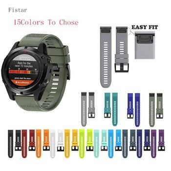 Fistar 22mm 26mm Silikon Quick Release Uhr Band Handgelenk Gurt Für Garmin Fenix 5x5 5 s fenix 3 HR 935 S60 MK1 Garmin Armband