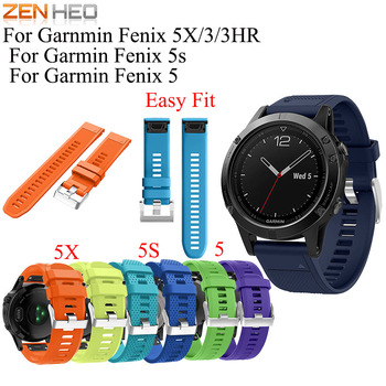 26 22 20MM Watchband for Garmin Fenix 5X 5 5S Plus 3 3 HR Forerunner 935 Watch Quick Release Silicone Easy fit Wrist Band Strap stainless steel watch band 26mm for garmin fenix 3 hr butterfly clasp strap wrist loop belt bracelet silver spring bar