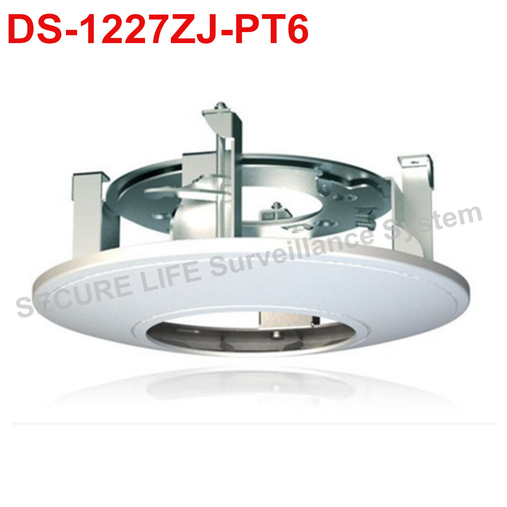 CCTV camera accessory DS-1227ZJ-PT6 in-ceiling mount bracket for mini PTZ camera DS-2DE3304W-DE cctv bracket ds 1212zj indoor outdoor wall mount bracket suit for bullet camera s bracket ip camera bracket