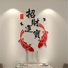 Special 3D Creative Crystal Acrylic peace rich fish living room entrance dimensional wall stickers TV backdrop restaurant