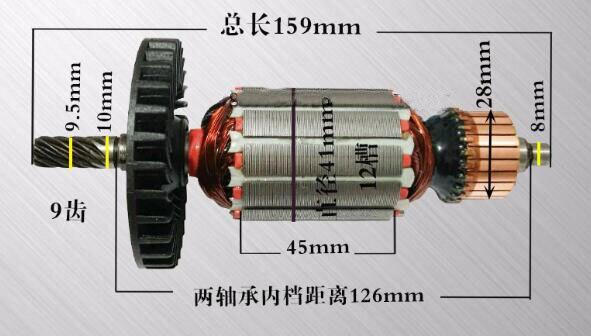цена на AC220V 9 Teeth Drive Shaft Motor Rotor for Makita 5704R 5806B Impact Drill
