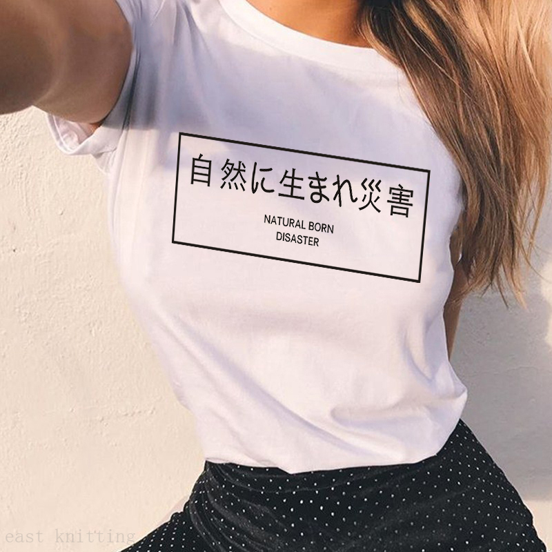 dbe3b2c6 H670 Summer Style Japanese Writing Women Tops Natural Born Disaster Print  Unisex T shirt-in T-Shirts from Women's Clothing on Aliexpress.com |  Alibaba Group