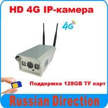 Wireless IP Camera Wifi 1080P 960P Surveillance Security Camera Waterproof IR Night Vision 4G IP CCTV Camera