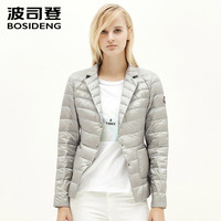 BOSIDENG 2016NEW Spring Women Fashion Thin Down Coat Europe Style Ladies S Clothing Hot Selling B1501044