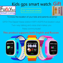 New Q90 GPS Phone Positioning Fashion Children Watch 1 22 Inch Color Touch Screen SOS