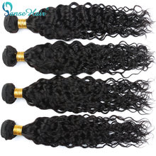 Panse Hair Indian Water Wave Natural Black Human Hair 4 Bundles With Closure Non Remy Hair Weaving Customized 8-28 Inches Mixed(China)