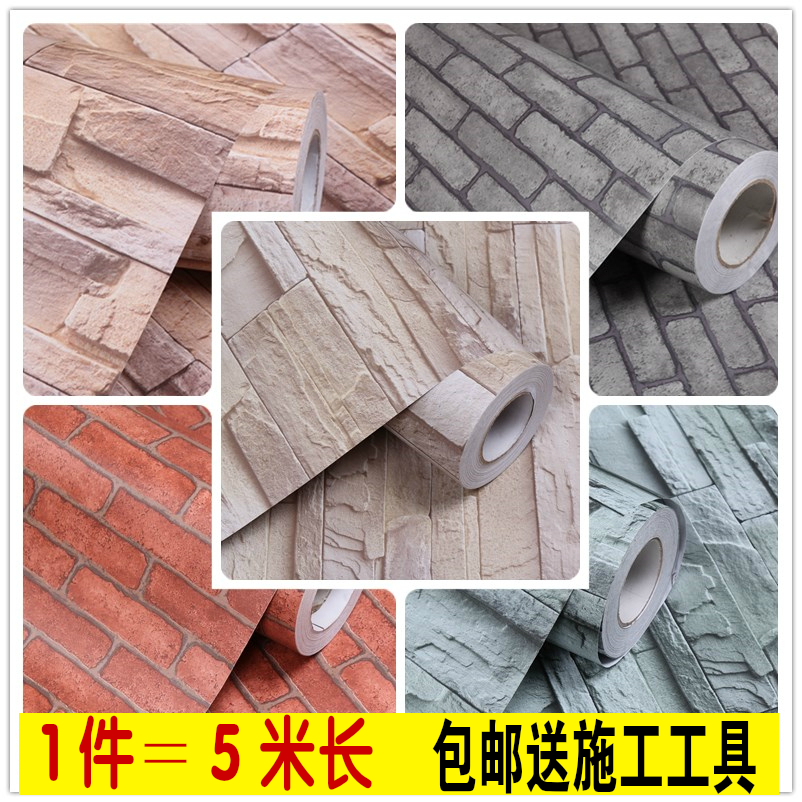 Classical chinese style bricks stone wallpaper vintage waterproof wallpaper 3d wall stickers quality waterproof personalized antique chinese style houses vintage 3d bricks wallpaper rolls for bedroom 3d stone wall paper