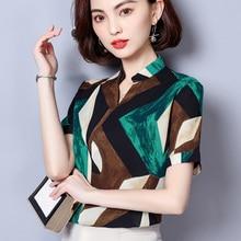 2018 Womens Tops and Blouses Summer Short Sleeve Print Chiffon Blouse plus size Women Clothing Casual Shirt Blusas Feminina