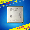 Para los procesadores AMD Athlon 3600 + CPU 64X2 dual-core CPU de escritorio