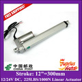 Free Shipping 12V,300mm/ 12 inch stroke, 1000N/100KGS/225LBS load linear actuator send by China Post