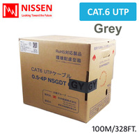 Cat6 328ft 100M OFC UTP NETWORK ETHERNET CABLE 350MHz 24 AWG LAN Real GigaSpeed Grey