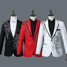 Сценическая одежда стерео костюм со стразами мужской комплект