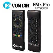Русский Английский i25 K25 FM5 Pro Fly Air Mouse 2.4 ГГц беспроводная клавиатура ИК-пульт дистанционного обнаружения движения игра комбо FM5 Пульт дистанционного управления