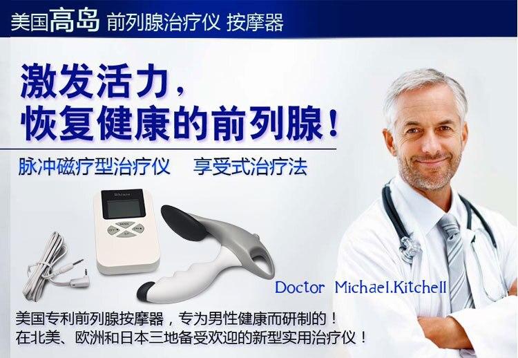 ФОТО Pulsed magnetic therapy Prostate stimulation silicone G-spot stimulation 55g anal plug Ogoman-Rhinio-Rmx-4 free shipping