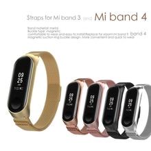 Mi Band 4 Strap bracelet Magnetic attraction metal Wristband and Xiaomi xiaomi Smart mi4 Accessories wrist