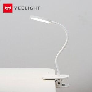 Image 3 - Yeelight שולחן מנורת J1 פרו אור הגנה על העין מנורת שולחן USB אור קליפ מתכוונן LED מנורות נטענת