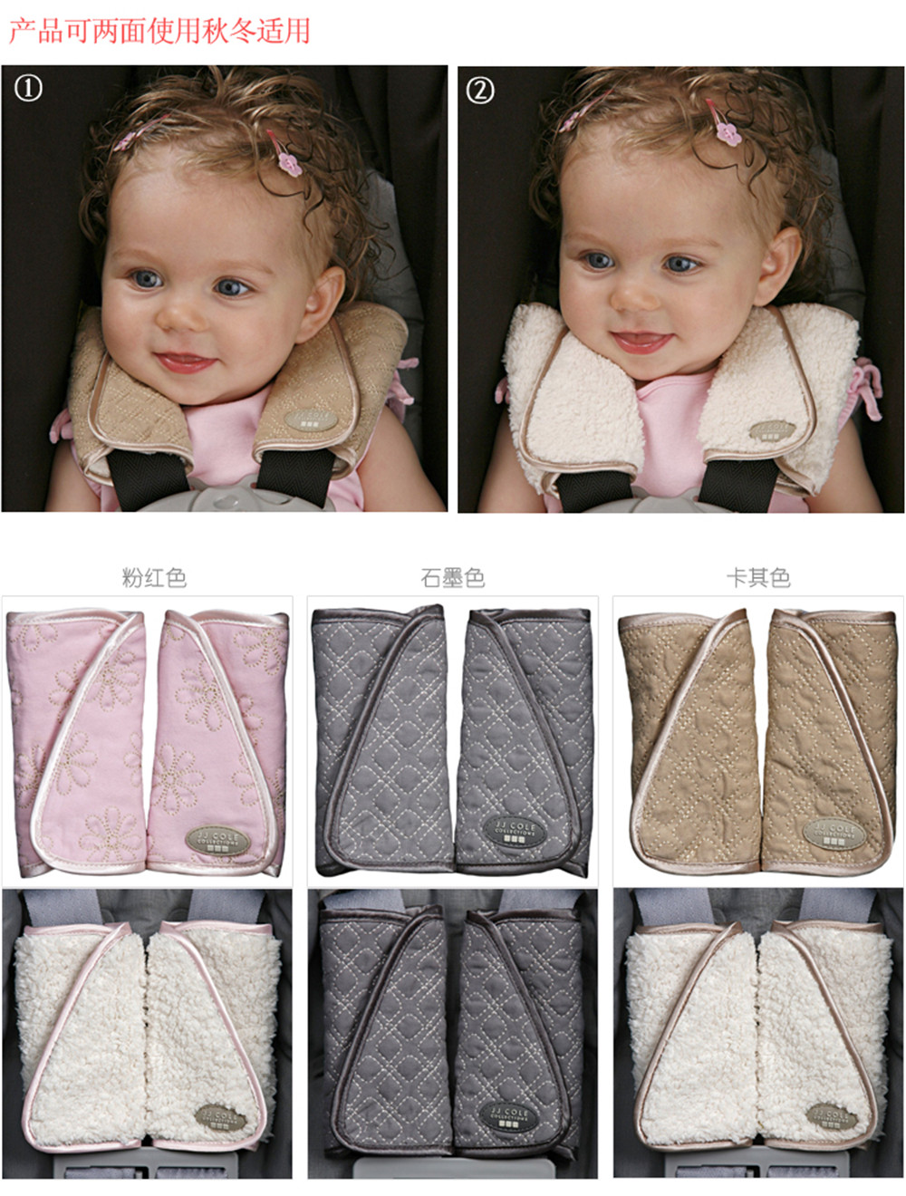 2Pcs//Set Car Seat Strap Covers Soft Seat Stroller Belt Cushion Baby Kids Belts