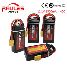 2016 hot selling lipo battery 11.1V 1500mAh 3S 30C LiPo Li-poly Battery T plug or XT60 plug For RC Helicopter Airplane