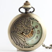 Новый ретро ретро павлин карманные часы автоматические механические часы Мужчины Женщины флип карманные часы