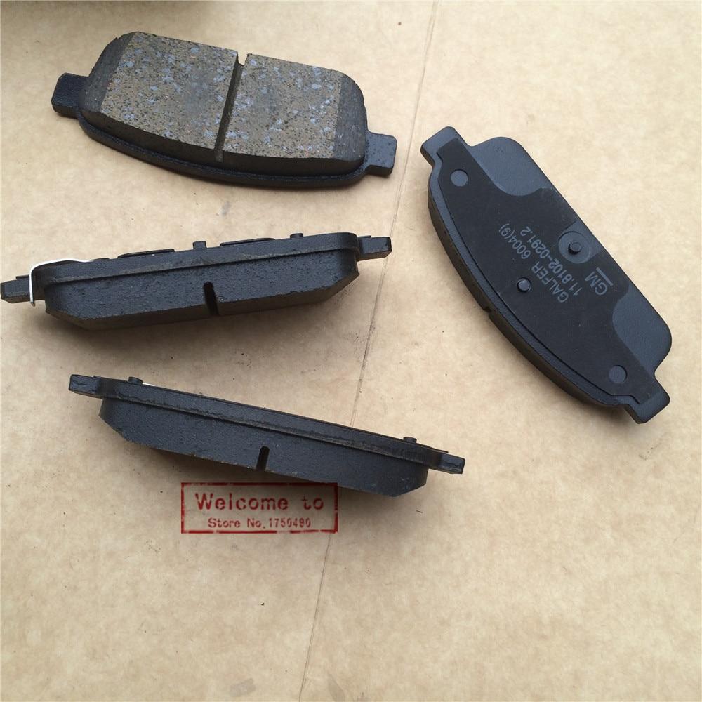 (4pcs/Set) Rear Brake Pads For Chevrolet Cruze 1.6 1.8 Brake Pad 13300867