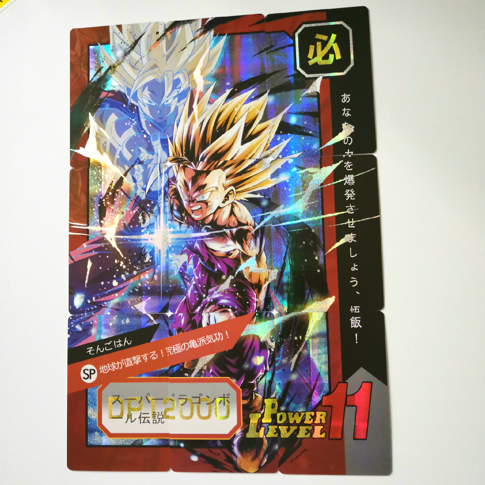 55pcs Super Dragon Ball Z 9 In 1 Heroes Battle Card Ultra Instinct Goku Vegeta Game Collection Anime Cards